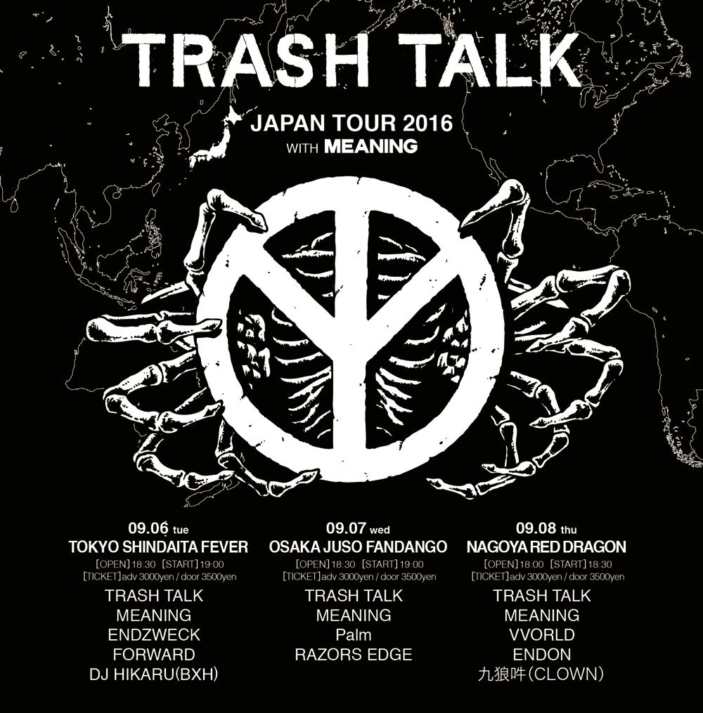 Trash talk fr