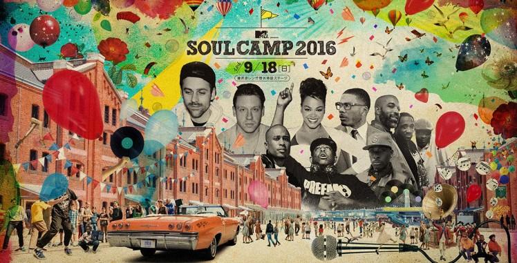 Soul Camp