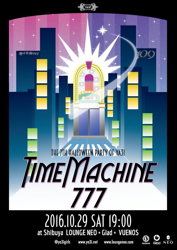 TM777_Flyer_front