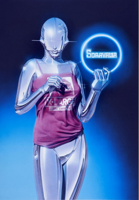2016_winter_sorayama_2