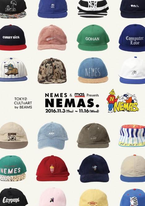 NEMAS