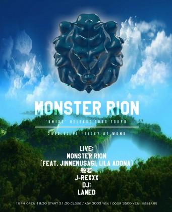 Monster Rion