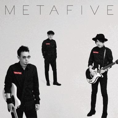 METAFIVE