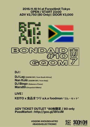 FLYER BONDAID10 GQOM at Forestlimit 299x421