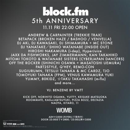 block.fm