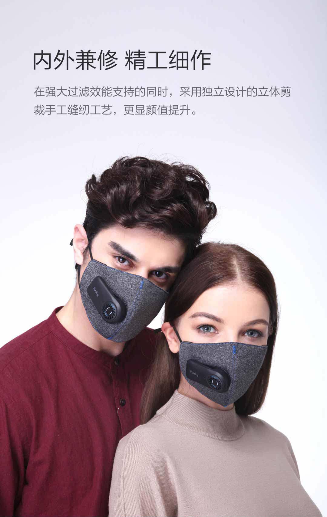 Cloth pear fresh air masks 12