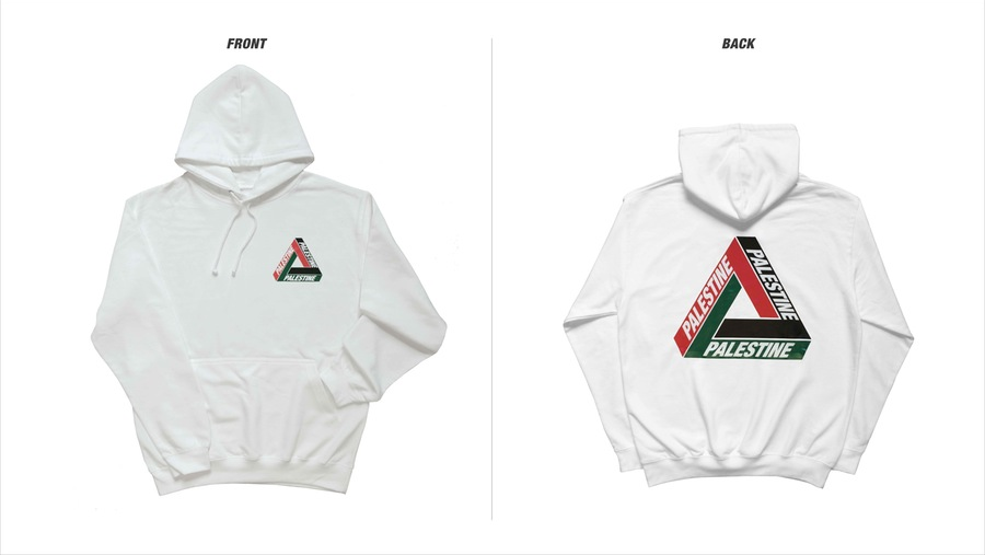 Palestine Palace bootleg Hoodie front back