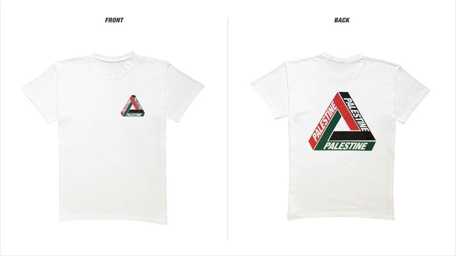 Palestine Palace bootleg tshirt front back
