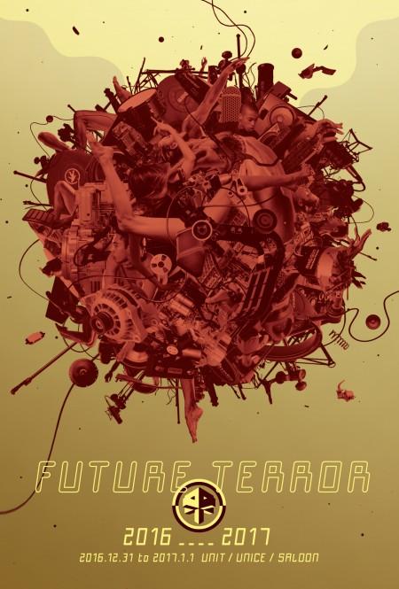 Future Terror