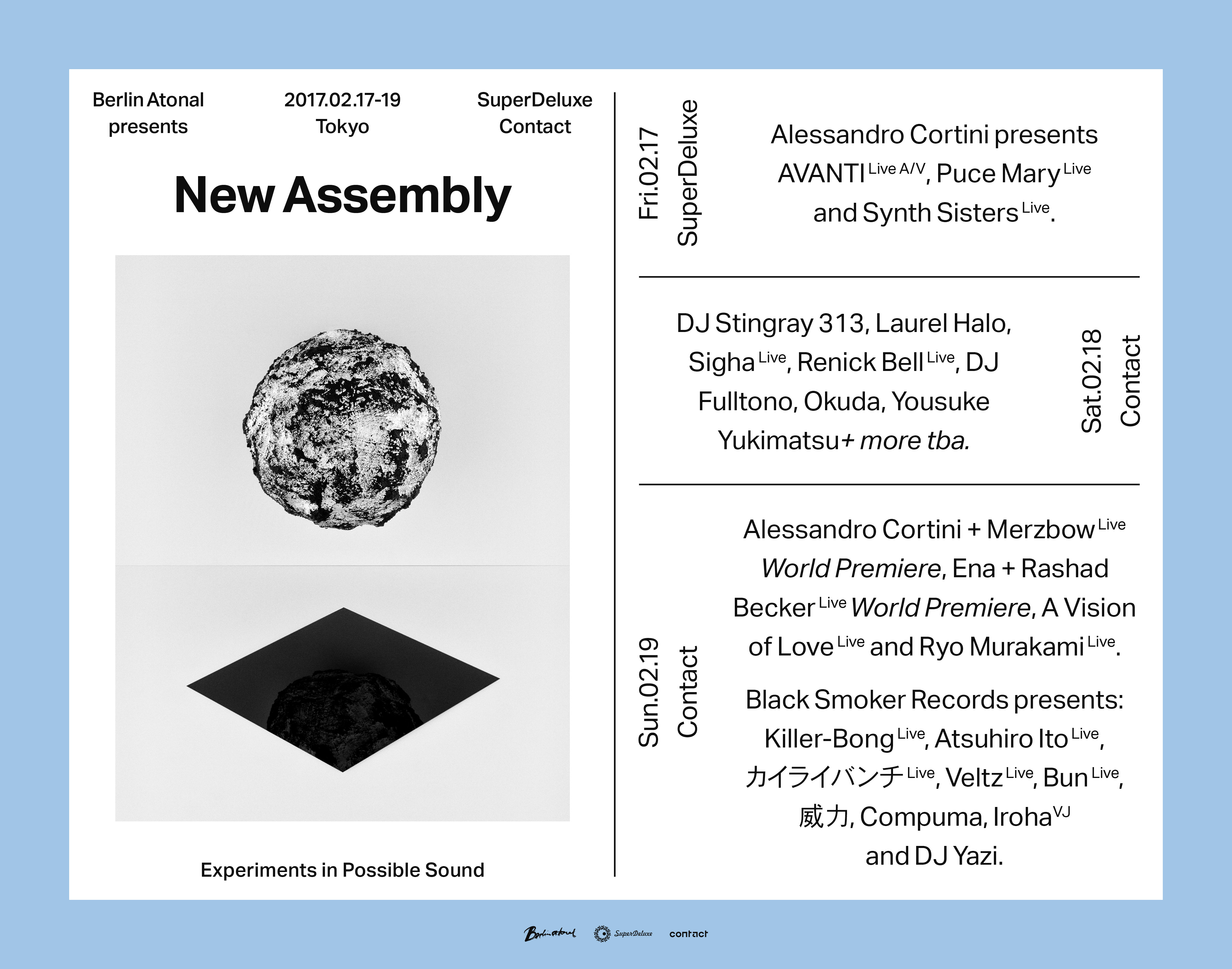 New Assembly 3