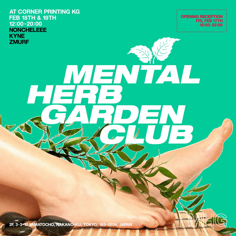 Mental Herb Garden