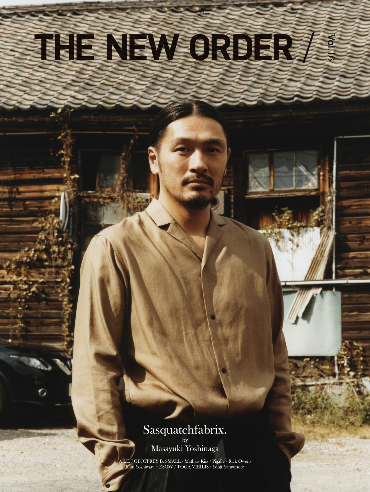 吉永マサユキ