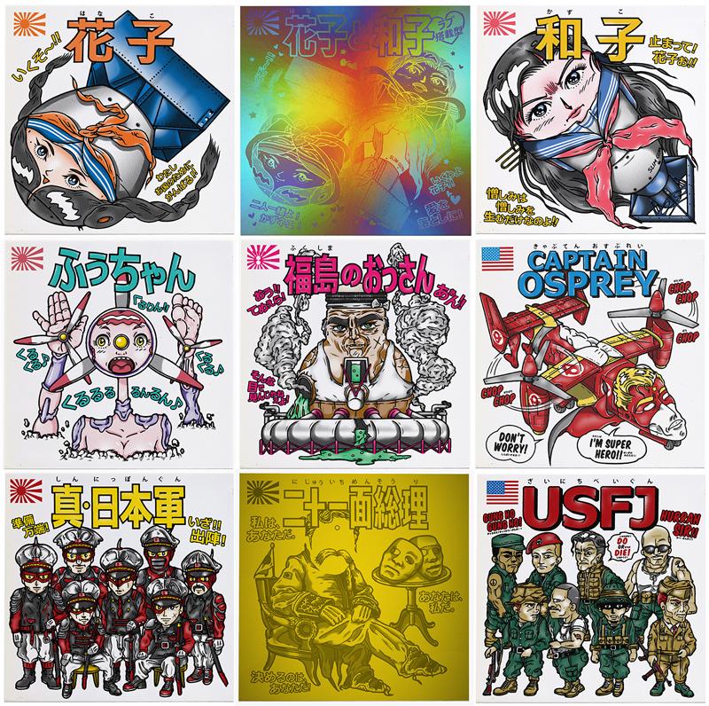 日本国カードコレクション