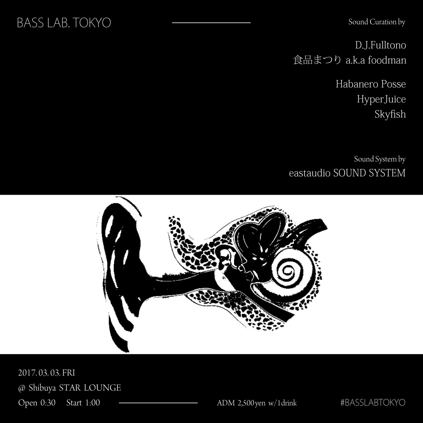 Bass lab tokyo フライヤー