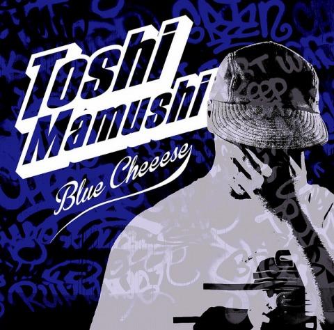 Toshi Mamushi