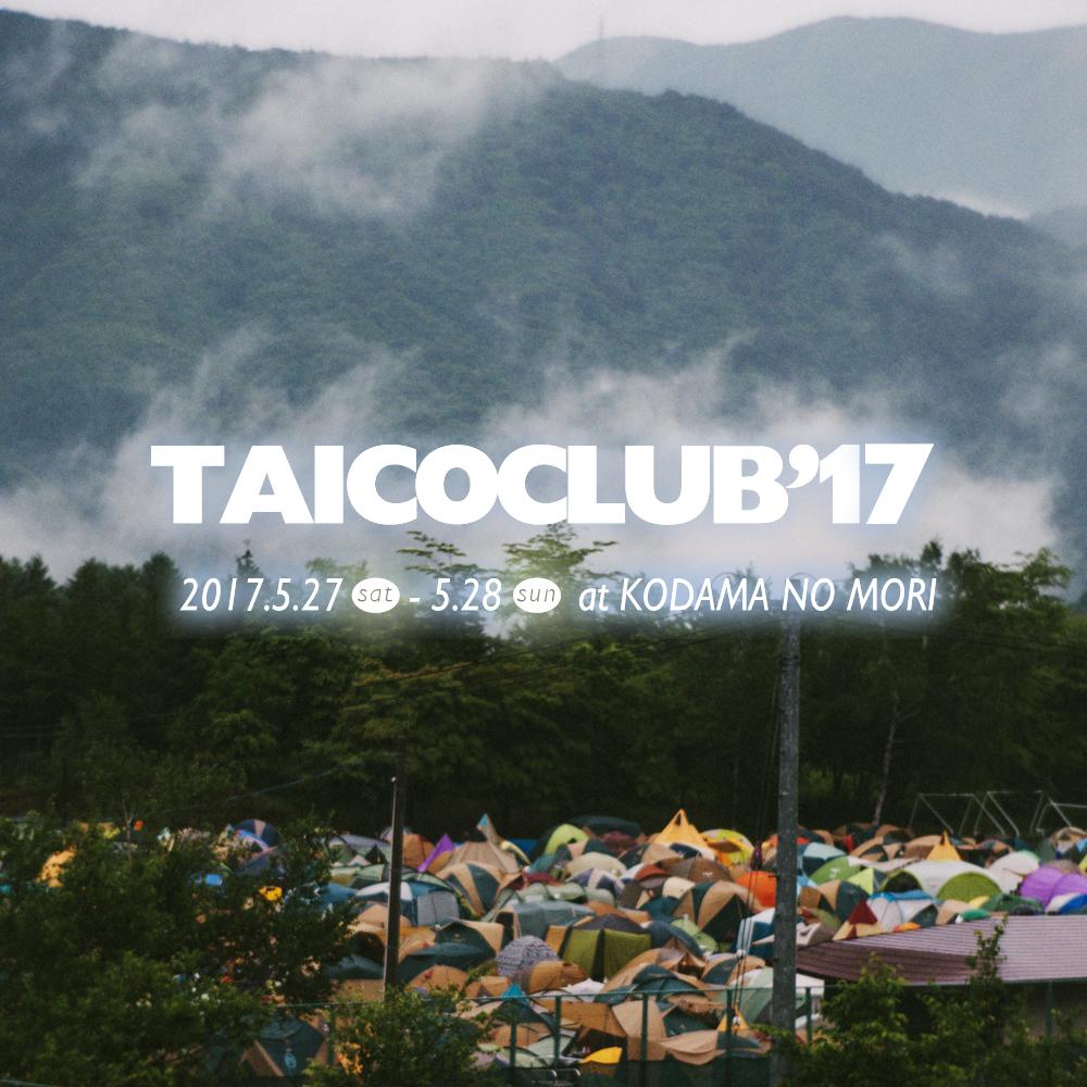 Taicoclub