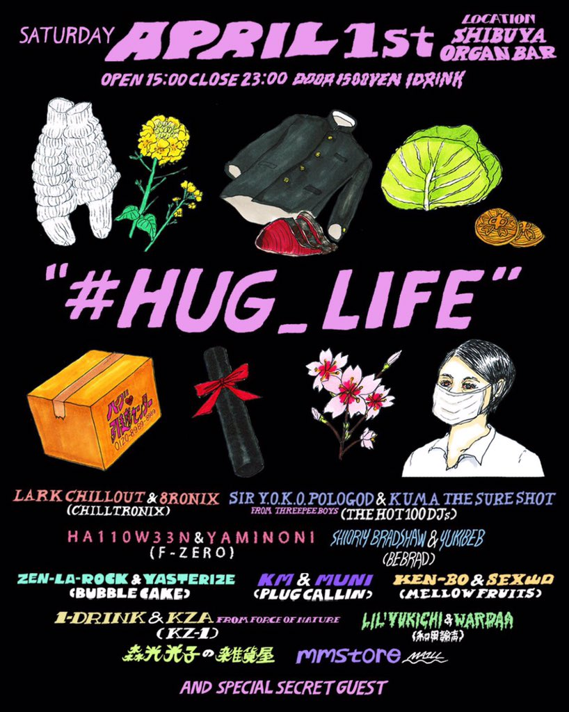 HUG_LIFE