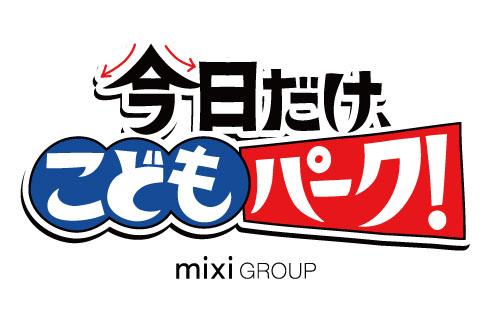 2017-logo