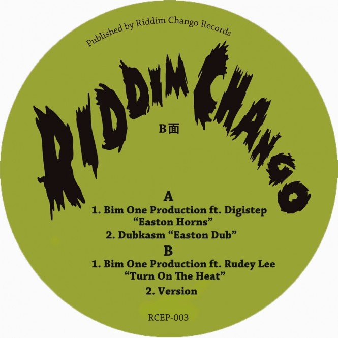 Riddim Chango