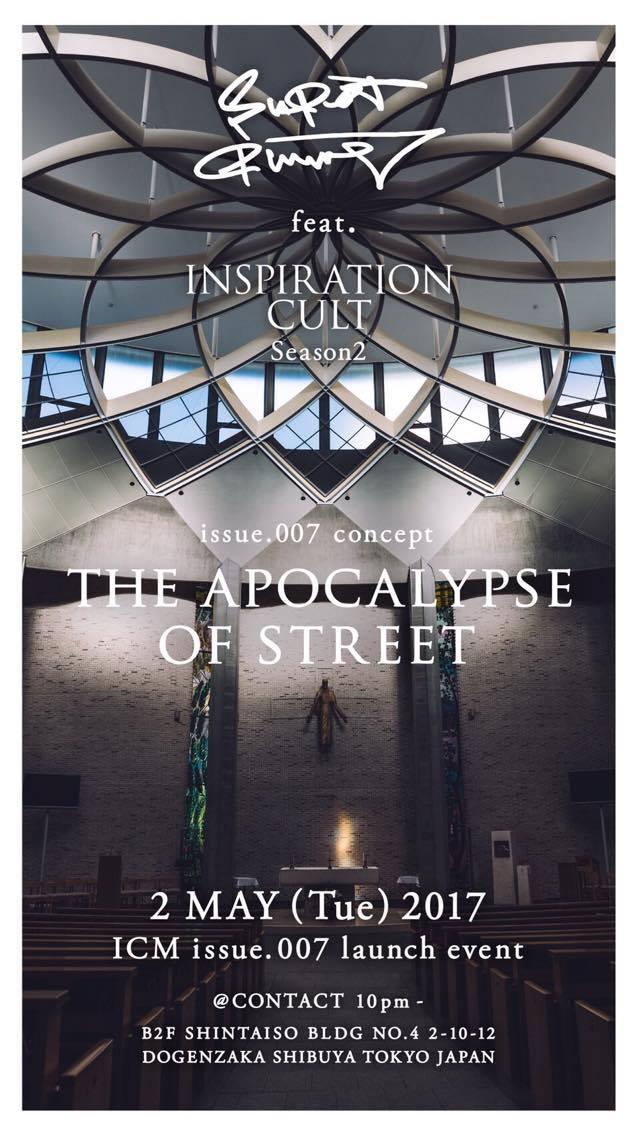 Inspiration Cult Mag