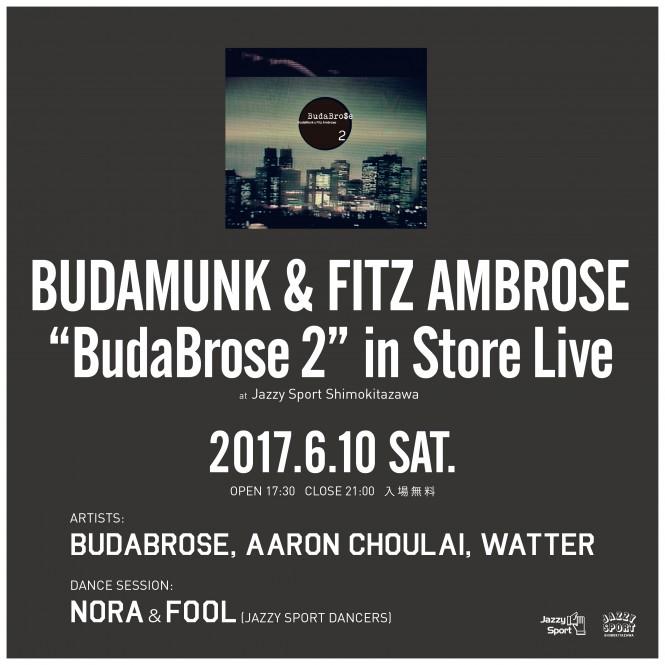 BudaBrose