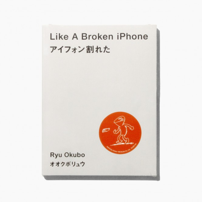 shusaku-ryuokubo-01