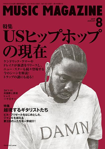 ミュージック・マガジン
