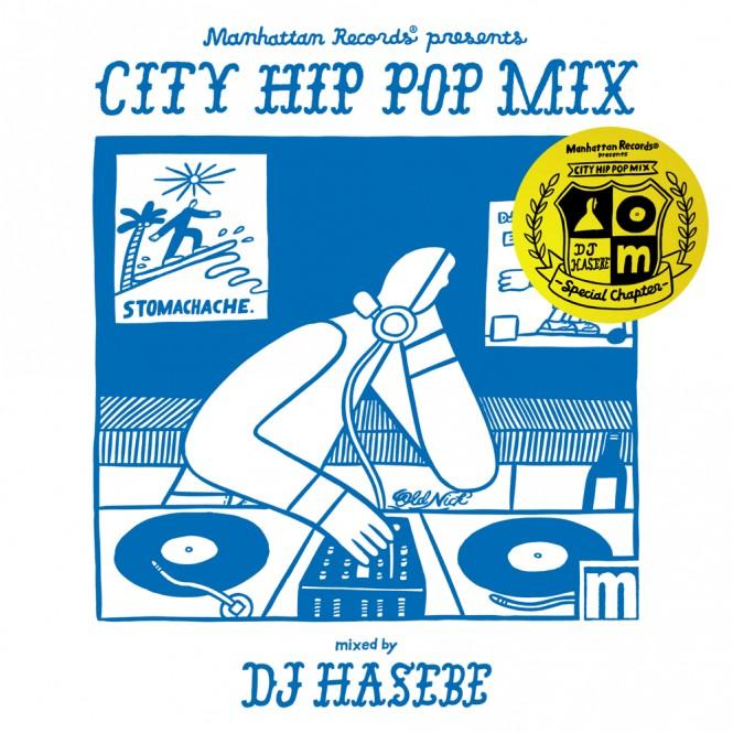 cityhippop