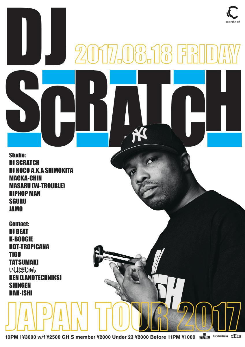 Dj scratch poster for wab