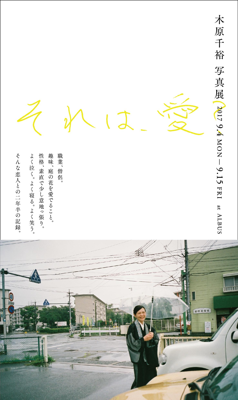 福岡DM1-omo