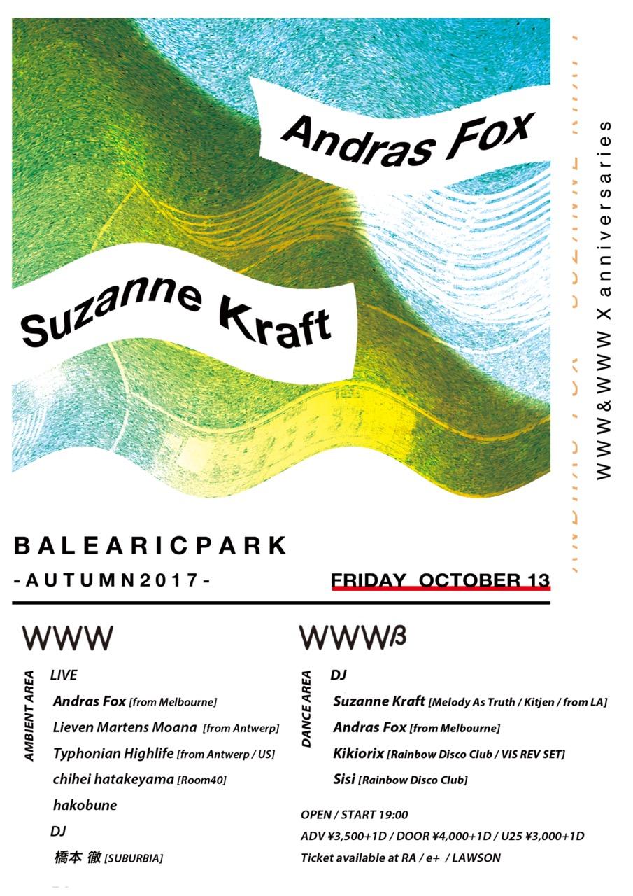 Balearic Park