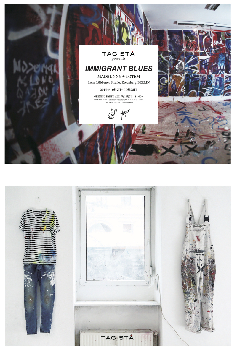 IMMIGRANT BLUES-1