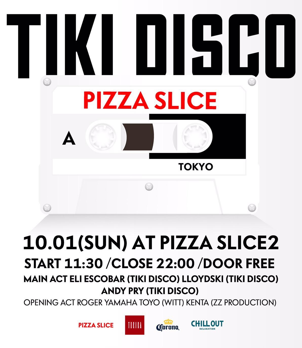 Tiki Disco