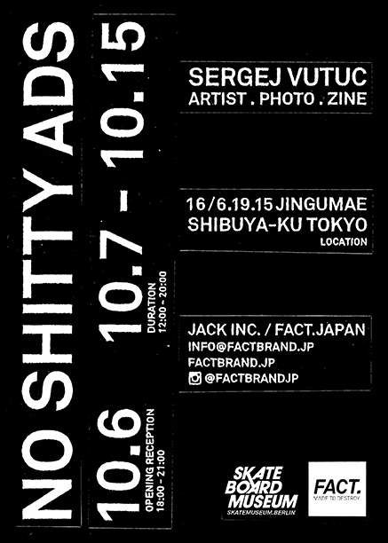 FACT. Zine Show Flyer Blank WHT (Tokyo)_091617