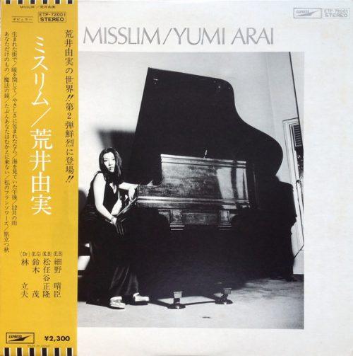 Yumi-arai-e1508752411226