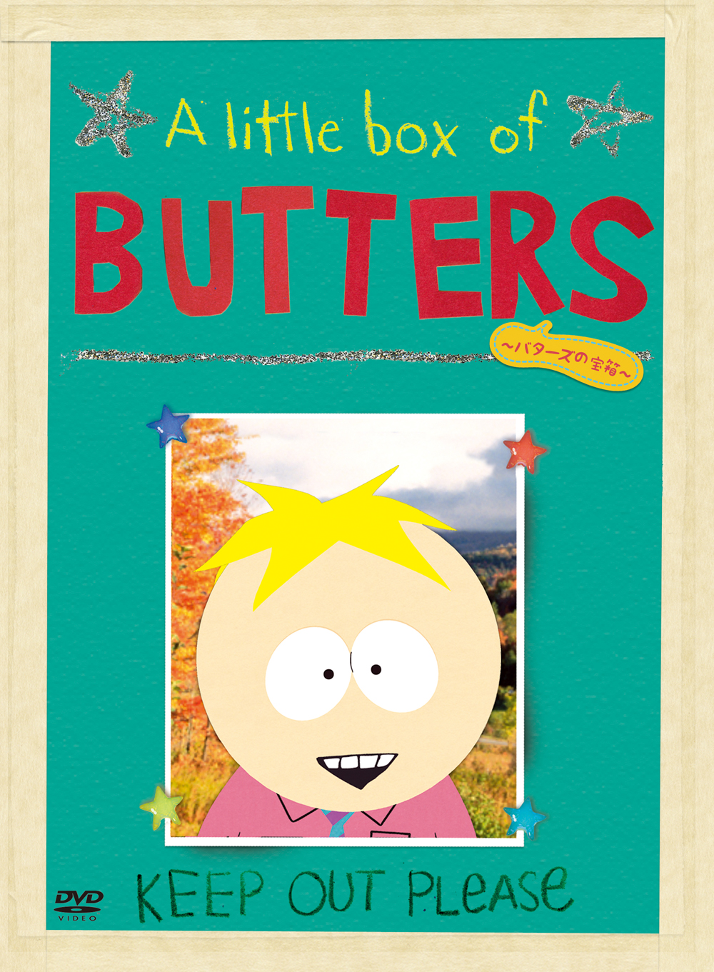 butters-s