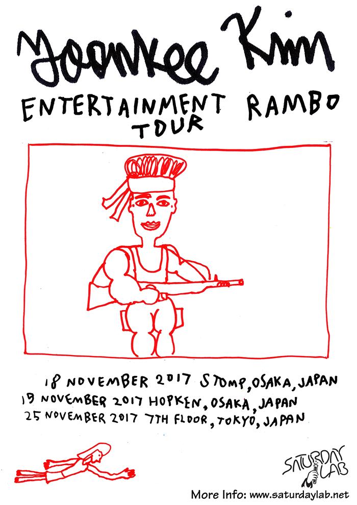 Rambo Tour Flyer 700x990
