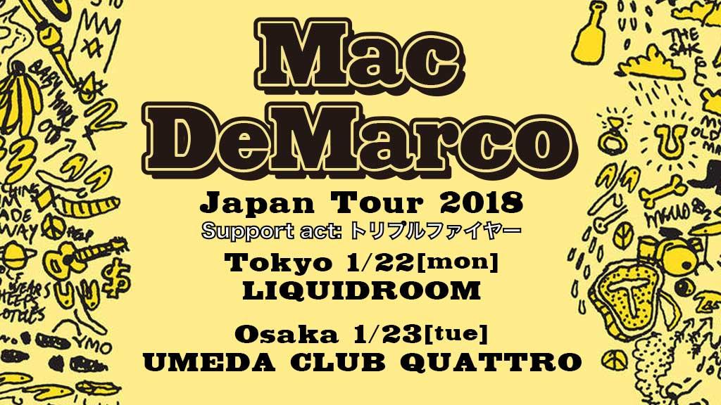 DeMarco_guest
