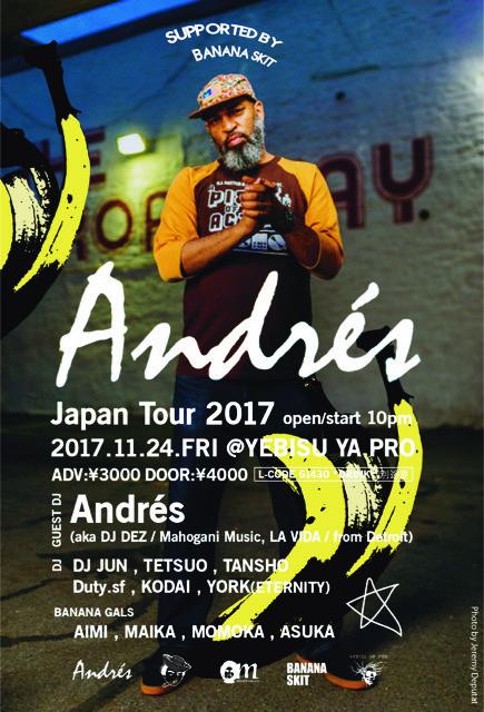 Andres_yebisuya_20171124_face