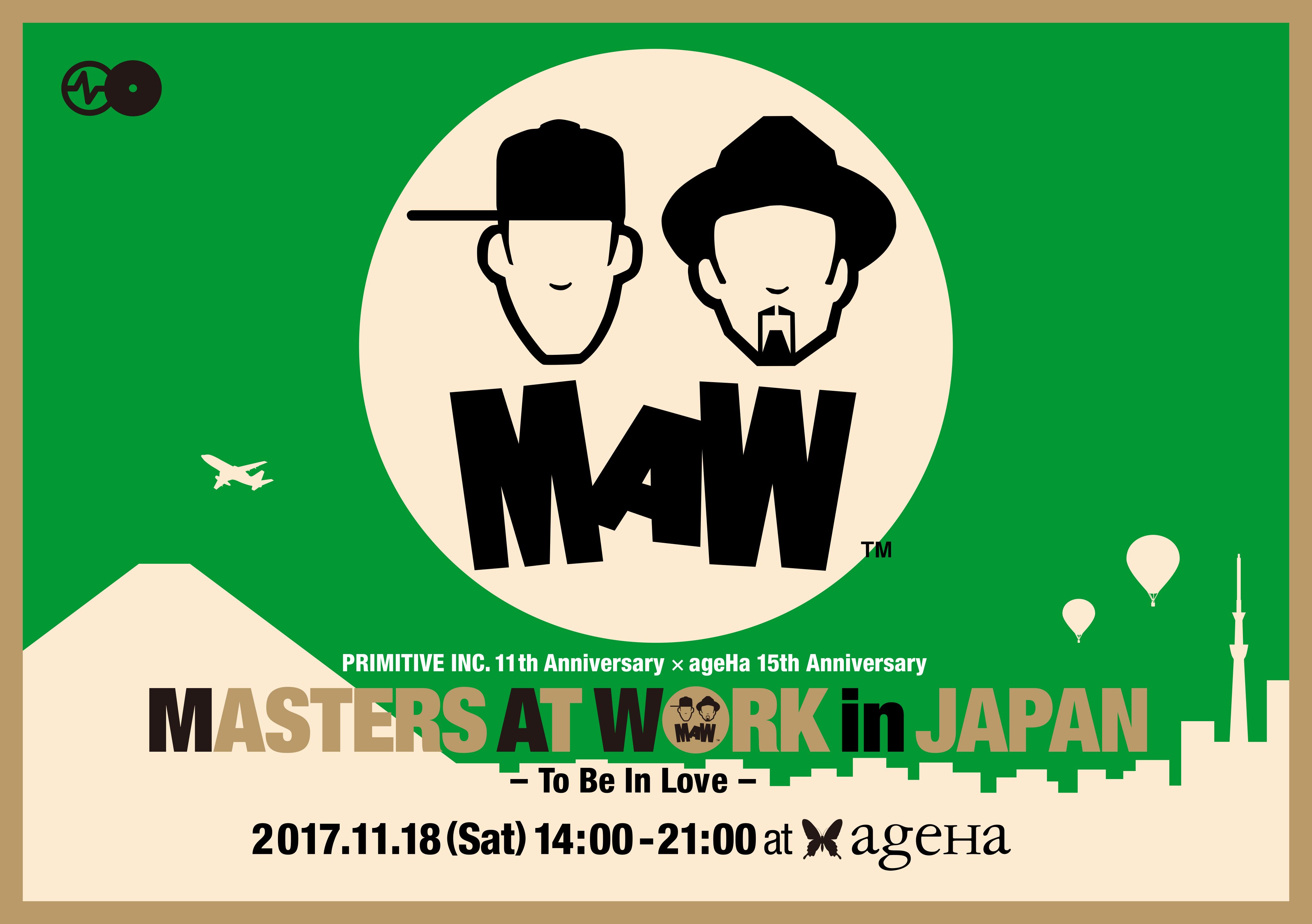 MAW2017_web-img_OL_Green