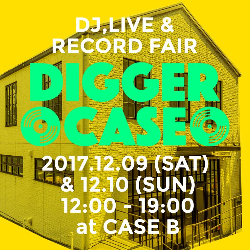 CASE_Flyer