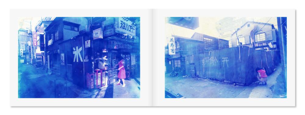 arakinema-book01