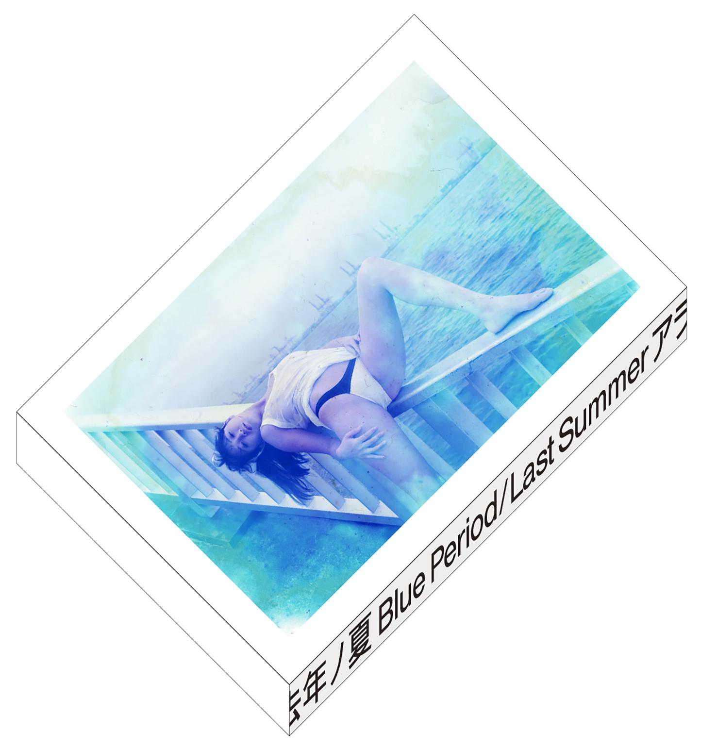 ARAKINEMA-slipcaseJP02