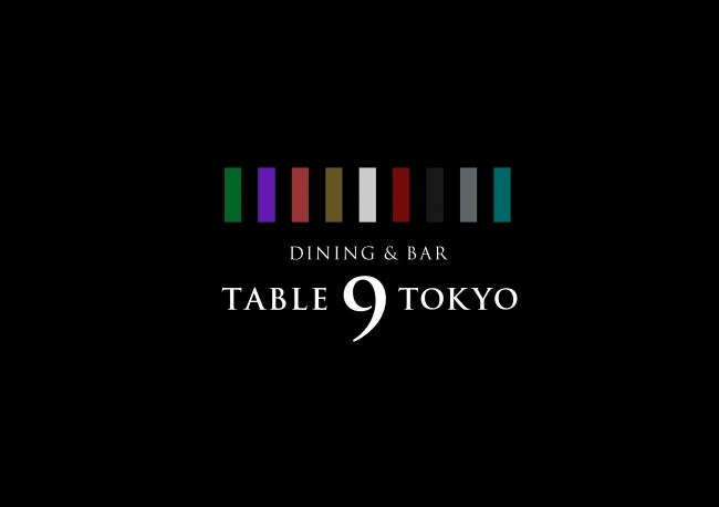 table9_logo