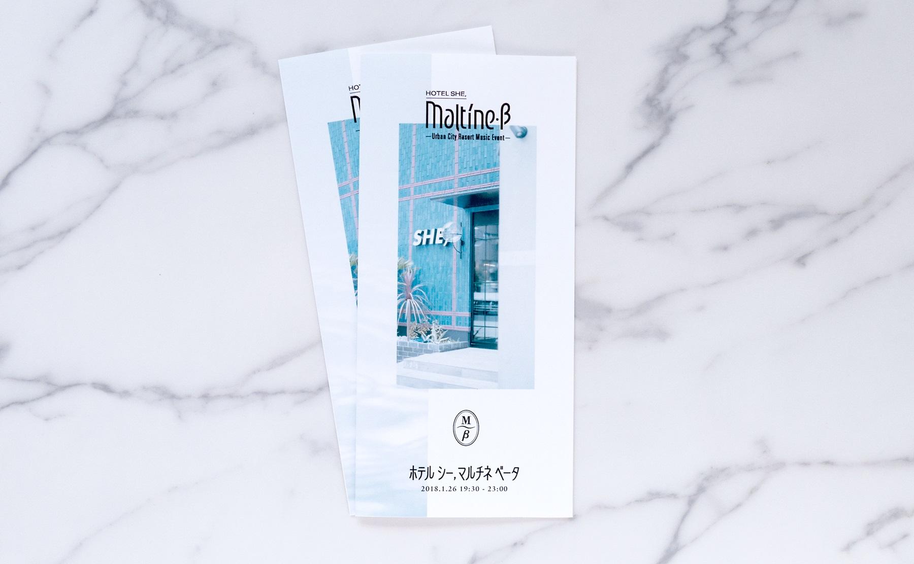 HOTEL SHE, MALTINE β_Main