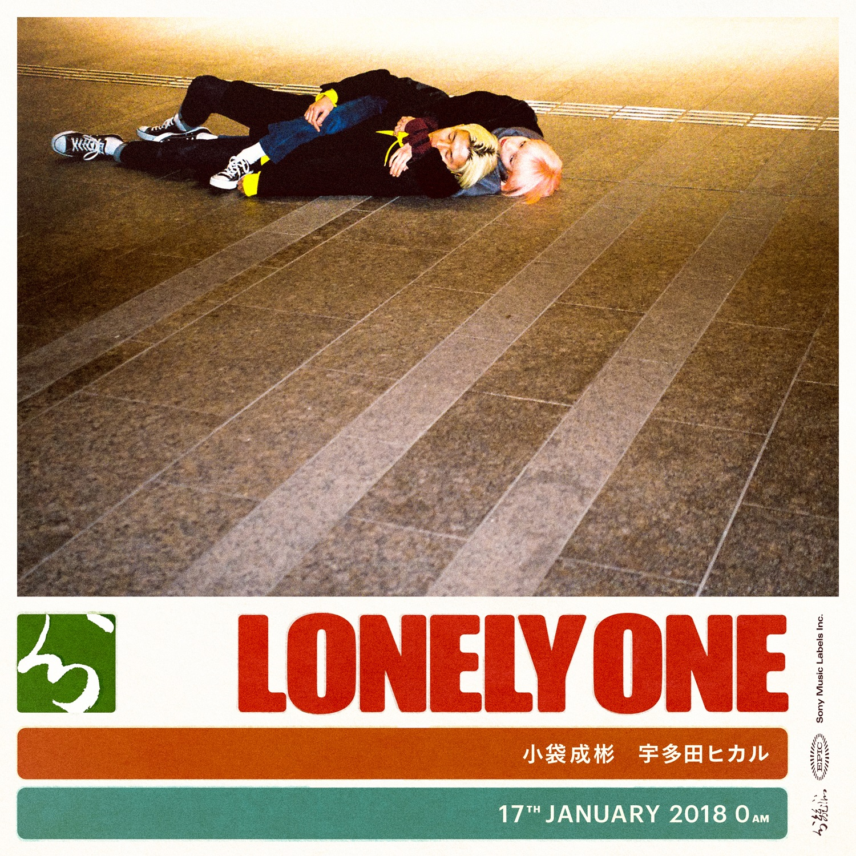 LONELYONE_s-1