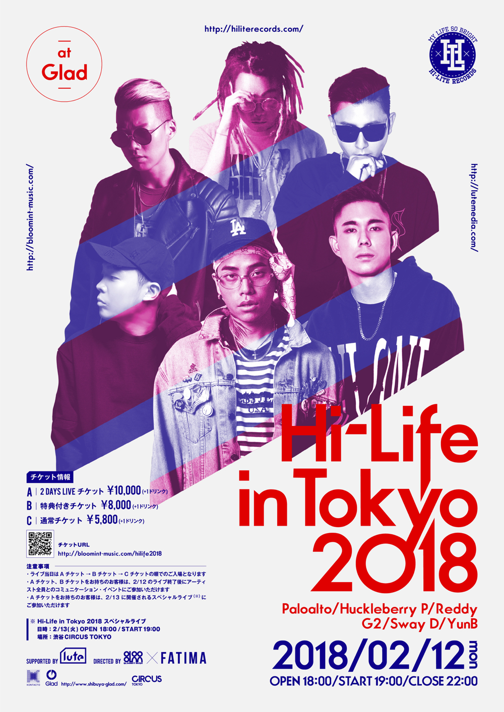 HILIFE_FLYRE_0118