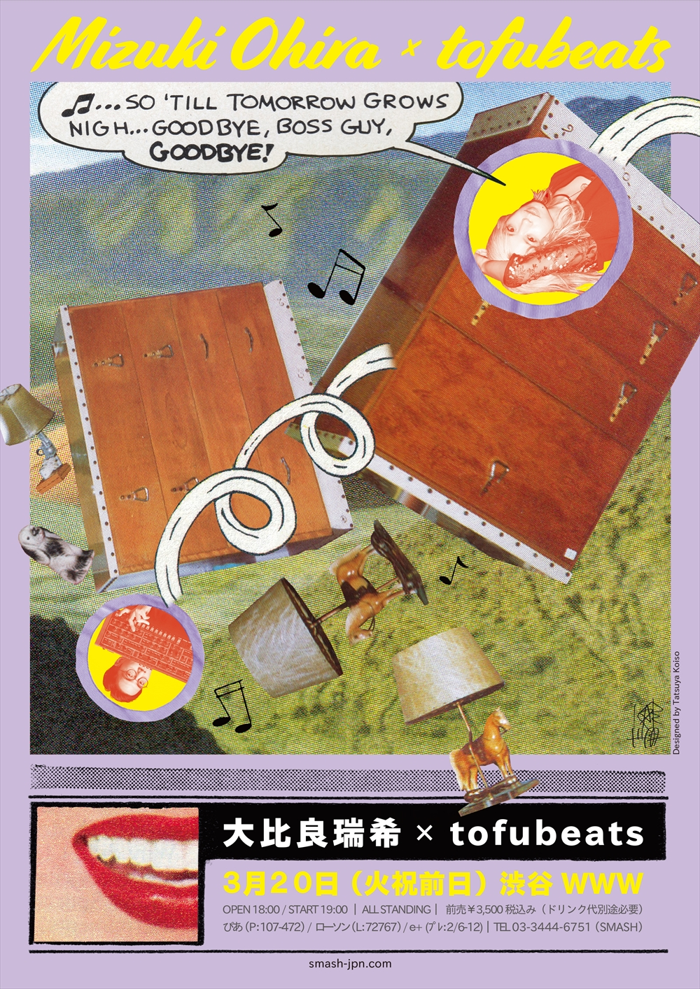 mizuki-tofubeats-A4-P_R