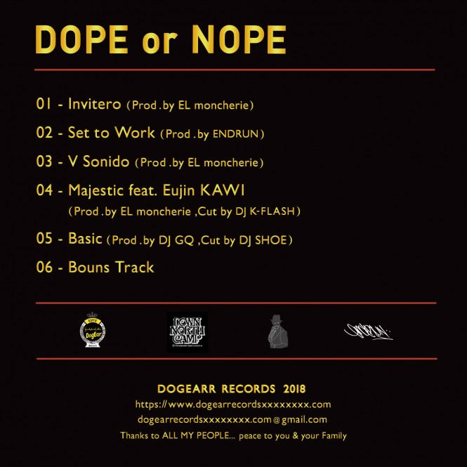 DnN tracklist