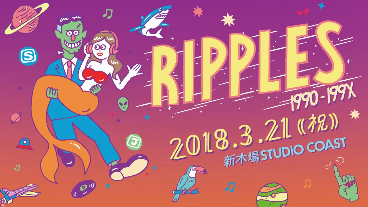 RIPPLES_リリース